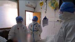 【打贏疫情防控阻擊戰】中部戰區總醫院:用滿心的愛 為患者送去希望