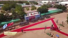 中国赴苏丹达尔富尔维和部队获联合国高度评价