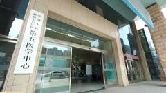 解放軍總醫院首家獲批新冠病毒核酸檢測單位