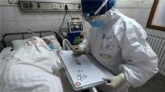 """【直通疫情防控一线】护士""""小叶子"""":让阳光洒满病房"""