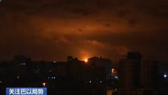關注巴以局勢 以軍戰機空襲加沙地帶巴勒斯坦武裝目標