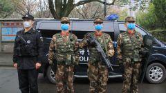 疫情我在崗,常德武警公安開展聯勤武裝巡邏維護社會穩定