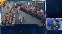 密苏里号:日本投降签字 两面将旗有玄机