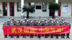 MV《加油武汉》:同舟共济 共渡难关