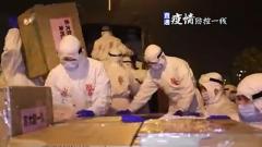 【直通疫情防控一线】兵分多路 武警官兵抢运医疗物资