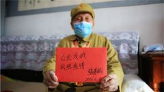 退役老兵心系家国 万元爱心捐款献武汉