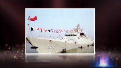 """海軍出訪友好""""大聯歡"""":掛滿旗、站坡、""""辦燈會"""""""
