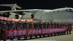 电话连线:军队援助湖北医疗队 朱海荣 分析研判形势 增强信心决心