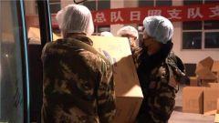 【直通疫情防控一線】武警官兵緊急轉運醫療和生活物資