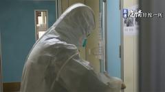 电话连线:总台央视记者周广跃 军地合作 无害化处理医疗废物