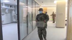 【直通疫情防控一線】國防動員系統全力投入抗擊疫情阻擊戰