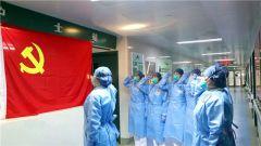 【直通疫情防控一線】中部戰區總醫院醫護人員火線入黨