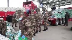 【直通疫情防控一线】武警官兵顶风冒雪转运生活物资