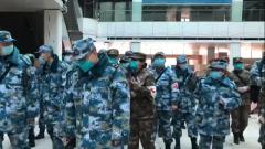 海军军医大学第一附属医院第二批援鄂医疗队展开救助