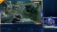 江西德安:两方激战 中国守军的做法为何让冈村宁次如此动容