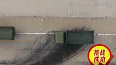 军用大卡车也能漂移入库 挑战者的举动让比赛难上加难
