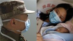 【第一军视】感动!抗疫一线军医喜得双胞胎 取名安安康康