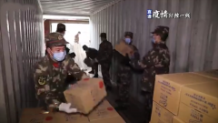 【直通疫情防控一線】武警官兵緊急轉運援鄂物資
