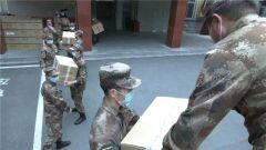 【直通疫情防控一線】湖北省軍區:軍地協同 保障抗疫一線物資供應