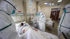 【直通疫情防控一線】解放軍總醫院第五醫學中心全力救治危重患者