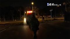 【直通疫情防控一線·白衣戰士影像志】武漢沒有按下暫停鍵 平凡崗位的堅守者在忙碌
