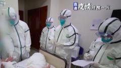 【直通疫情防控一線】解放軍總醫院全力救治新冠肺炎危重患者