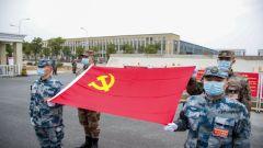 駐鄂部隊抗擊疫情運力支援隊組織火線入黨儀式
