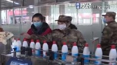 【直通疫情防控一線】各地多措并舉戰疫情 江蘇:民兵助力防疫物資有序生產