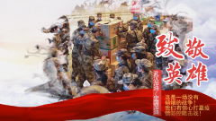 MV《迎難而上》:致敬奮戰在抗疫一線的英雄們