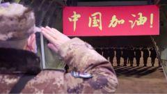 中国军人在行动