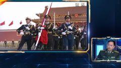 特使馬歇爾來到延安  解放區誕生了第一支500人的儀仗隊