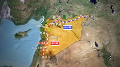 杜文龙:伊德利卜问题俄土谈判无果 领导人面谈土耳其或将提更多条件