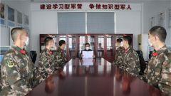 武警漳州支队:学习新《纲要》我们在行动