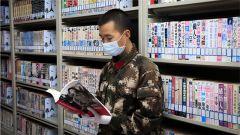武警永州支队开展读书活动 丰富疫情期间官兵文化生活