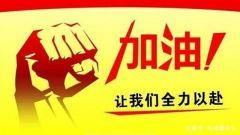 新華社評論員:緊緊依靠人民群眾打贏防疫人民戰爭