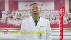 【軍視問答】新冠肺炎疫情防控期間 帶兒童外出時應該注意什么?