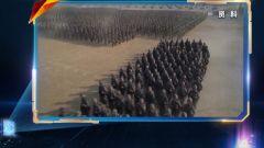 轉隸交接儀式:奏唱《三大紀律八項注意》 彰顯軍人責任感