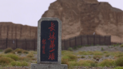古代烽火臺:明朝嘉峪關軍情3天可到北京