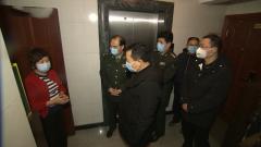 北京市西城区慰问抗疫一线军人家属