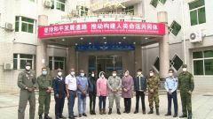 外军学员为中国抗击疫情加油