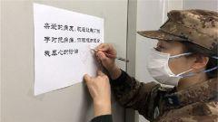 """""""你守城、我救人""""——军队支援湖北医疗队队员李傲梅夫妻抗疫记"""