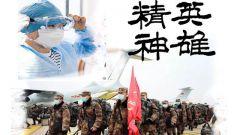 致敬抗疫英雄 讴歌时代精神:军旅书法家刘建武书法作品