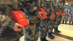 火线立功 联勤保障部队给抗疫一线36名医护人员记功