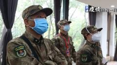 【直通疫情防控一线】军队专家讨论新冠病毒感染疾病临床病理