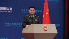 """國防部新聞發言人就美炒作""""激光照射""""答記者問"""