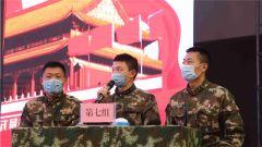 武警新疆总队机动第五支队:知识竞赛战味儿浓 以比促学强理论