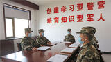 日前,武警甘肃总队甘南支队在全力做好疫情防控工作的同时,组织官兵开展了一场应急处突战备拉动演练。