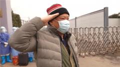 """【打赢疫情防控阻击战】治愈回家!感谢""""火神山""""这座""""英雄山"""""""