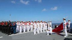 """海军第33批护航编队举行""""向祖国报告""""仪式"""