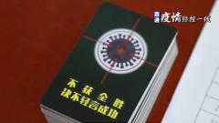 """【直通疫情防控一线】数字读书卡为战""""疫""""一线送去精神补给"""